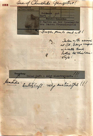 Page 90a, POW ID Card